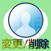 LINEプロフィール画像の変更と削除方法