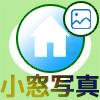 LINEのホーム画面に表示される小窓の写真を削除する方法