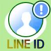 LINEでプロフィール画面のID(LINE ID)は友達からも見える?